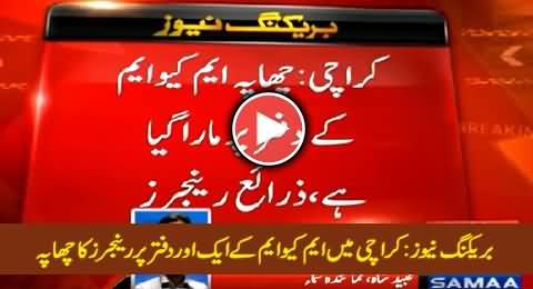 Breaking News: Rangers Another Raid on MQM Office in Orangi Town Karachi