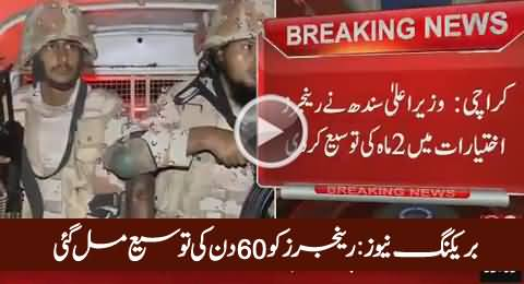 Breaking News: Rangers Powers Extended For 60 Days by Sindh Govt