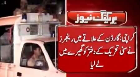 Breaking News: Rangers Raid At Sunni Tehreek Central Office in Karachi