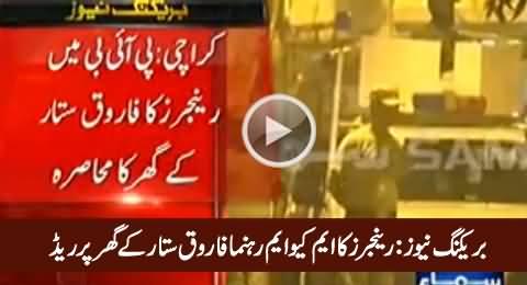 Breaking News: Rangers Raid Farooq Sattar's House in Karachi