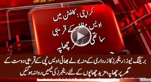 Breaking News: Rangers Raids Owais Tappi's Friend Chachar in Clifton Karachi