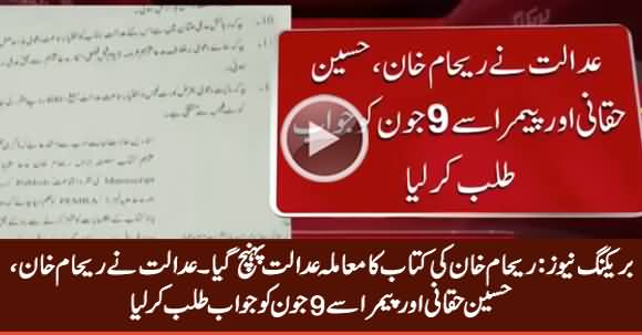 Breaking News: Reham Khan Book Case in Court,  Court Sends Notices To Reham Khan & Hussain Haqqani