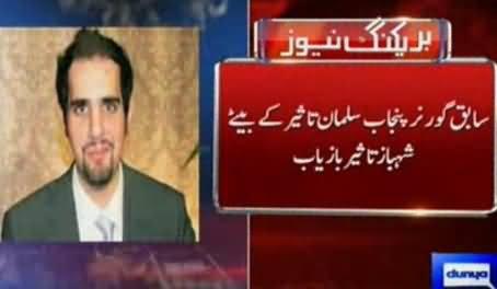 Breaking News: Salman Taseer's Kidnapped Son Shahbaz Taseer Recovered