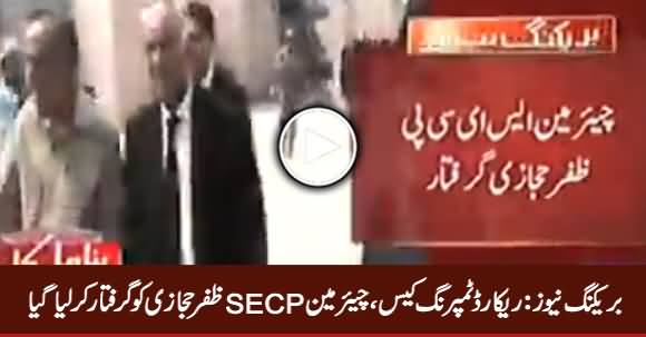 Breaking News: SECP Chairman Zafar Hijazi Arrested in Record Tempering Case