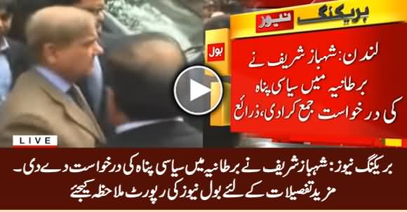 Breaking News: Shahbaz Sharif Seeks Political Asylum in UK