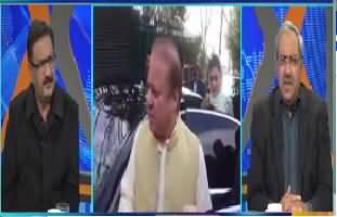 Breaking News : Sharif Khandan apne assets bechne laga -- Ch Ghulam Hussain Reveals