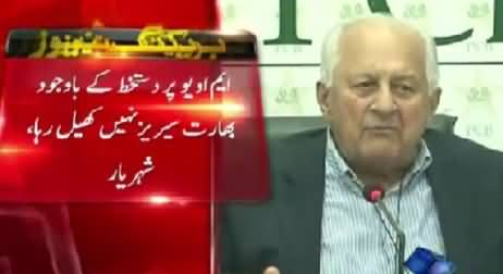 Breaking News: Shehryar Khan Angry, Big Three Agreement Going To Be Cancelled