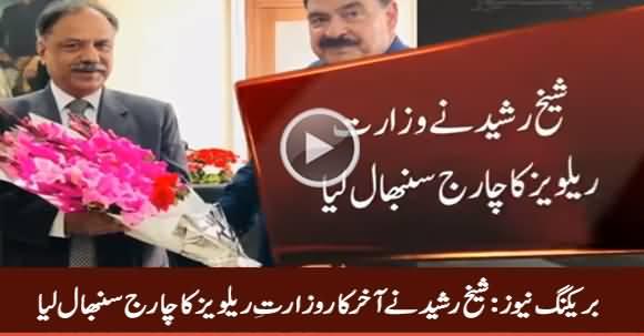Breaking News: Sheikh Rasheed Takes Charge of Ministry of Railways
