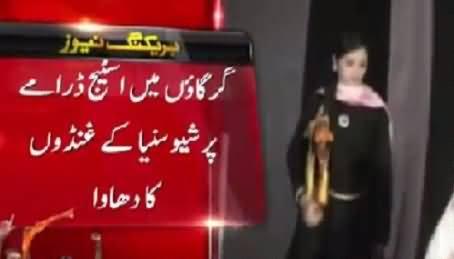 Breaking News: Shiv Sena Goons Attacked Pakistani Stage Actors In Haryana
