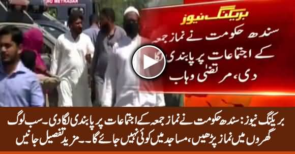 Breaking News: Sindh Govt Imposes Ban on Friday Congregations in the Province
