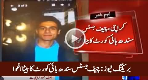 Breaking News: Sindh High Court Chief Justice Sajjad Ali Shah's Son Kidnapped in Karachi