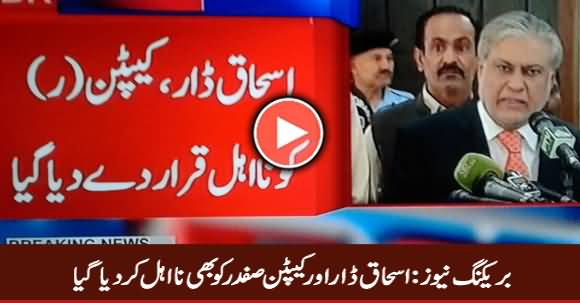 Breaking News: Supreme Court Disqualified Ishaq Dar And Captain Safdar As Well