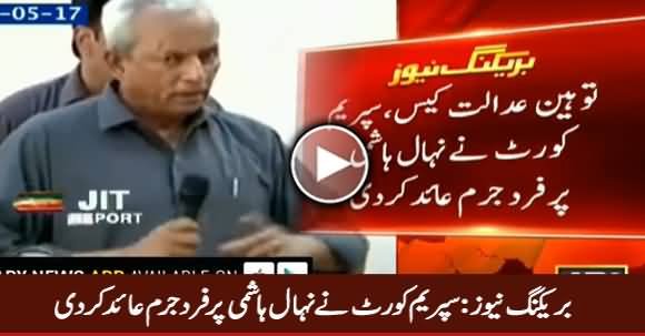Breaking News: Supreme Court Indicts Nehal Hashmi in Contempt Case
