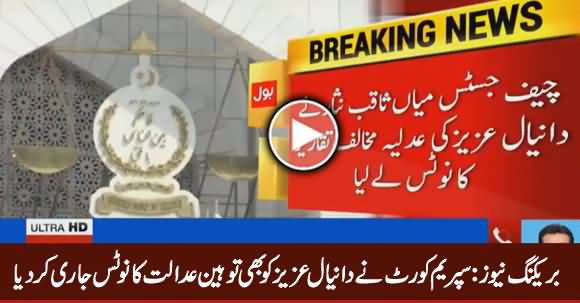 Breaking News: Supreme Court Issues Contempt Notice to Daniyal Aziz