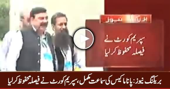 Breaking News: Supreme Court Reserved Verdict in Panama Case