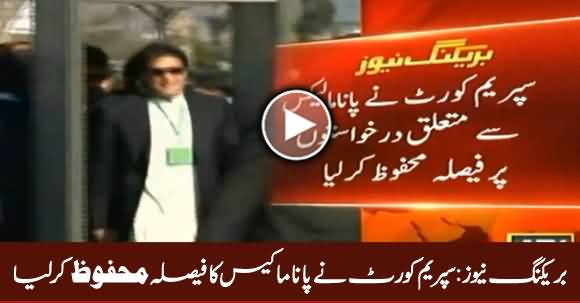 Breaking News: Supreme Court Reserves Verdict of Panama Case