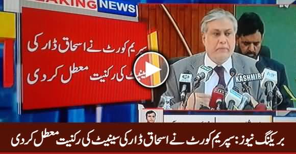 Breaking News: Supreme Court Suspends Ishaq Dar's Senator-ship