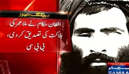 Breaking News: Taliban Leader Mullah Omar killed, Afghan Govt Confirmed