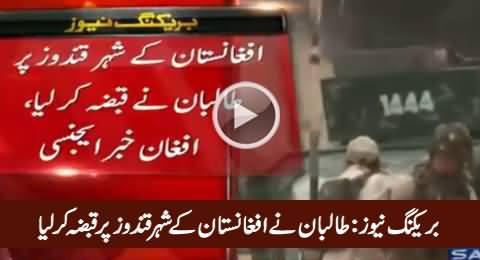 Breaking News: Taliban Ne Afghanistan Ke Shehr Kunduz Par Qabza Kar Liya