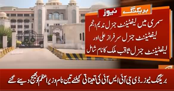 Breaking News: Three Names Sent to PM Imran Khan For DG ISI's Appointment