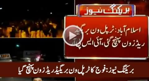 Breaking News: Triple One (111) Brigade Reached in Red Zone Islamabad