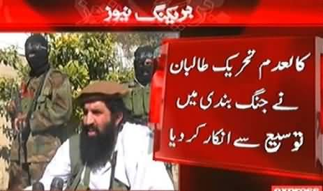 Breaking News: TTP Announced to End Ceasefire, No More Extension