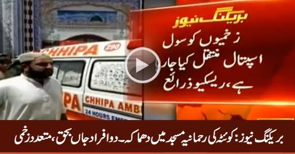 Breaking News: Two killed, Several injured in Quetta Mosque Blast
