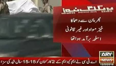 Breaking News: Two MQM Workers Handed 15 Years Prison Sentence Each