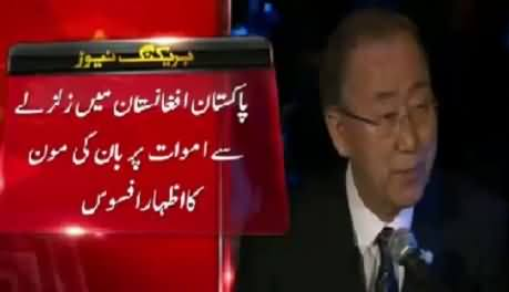 Breaking News: UN General Secretary Ban Ki Moon Offers Help To Pakistan And Afghanistan