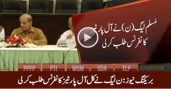 Breaking: PML-N Calls All Parties Conference Tomorrow at 7PM
