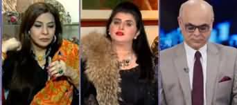 Breaking Point with Malick (2020 Pakistan Ke Liye Kaisa Hoga?) - 29th December 2019