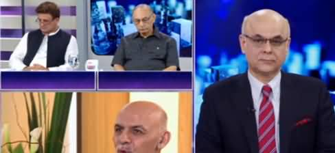 Breaking Point with Malick (40 Days of Curfew in Kashmir) - 13th September 2019