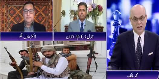Breaking Point with Malick (Afghanistan, India & Pakistan) - 24th August 2021