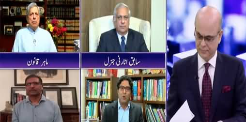 Breaking Point with Malick (Afghanistan Situation, Pakistan's Judiciary) - 17th August 2021