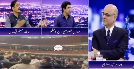 Breaking Point with Malick (Ali Nawaz Awan Vs Ali Gohar) - 16th June 2021