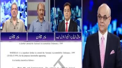 Breaking Point with Malick (Amendment in NAB Laws?) - 27th July 2020