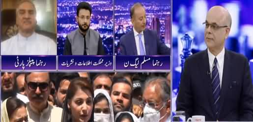 Breaking Point with Malick (Another Failure of NAB) - 7th July 2021