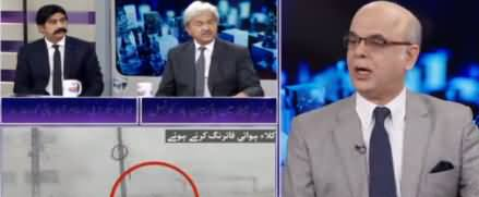 Breaking Point With Malick (Are We Senseless Society?) - 13th December 2019