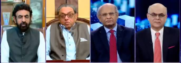 Breaking Point with Malick (Army's Seminar on Economy) - 28th June 2019