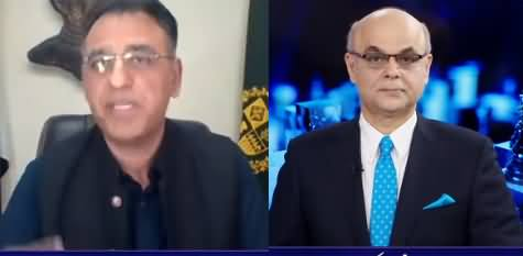 Breaking Point with Malick (Asad Umar Exclusive Interview) - 11th September 2020