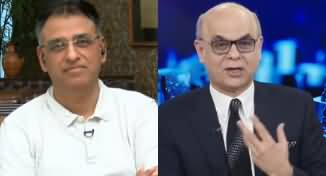 Breaking Point with Malick (Asad Umar Exclusive Interview) - 15th February 2020