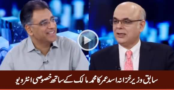 Breaking Point with Malick (Asad Umar Exclusive Interview) - 21st June 2019