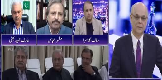 Breaking Point with Malick (Asif Zardari's Case, DG ISI, NAB Ordinance) - 14th October 2021