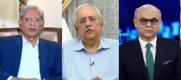 Breaking Point with Malick (Attorney General Resignation) - 21st February 2020