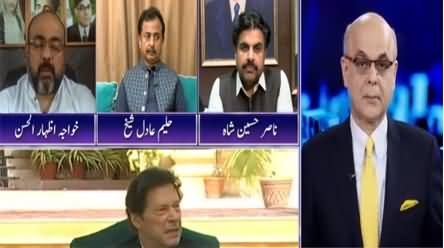 Breaking Point with Malick (Big Package For Karachi) - 5th September 2020