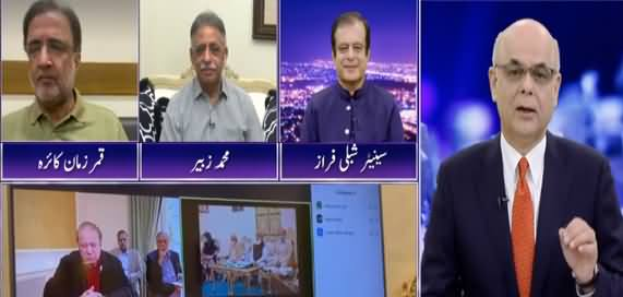 Breaking Point with Malick (Budget 2021 Special) - 14th June 2021