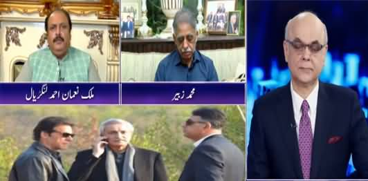 Breaking Point with Malick (Can Jahangir Tareen Be Dangerous For Govt) - 10th April 2021