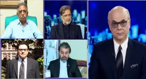 Breaking Point with Malick (Chairman Senate Election) - 12th March 2021