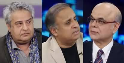Breaking Point with Malick (Chaudhry Brothers Vs NAB) - 10th May 2020