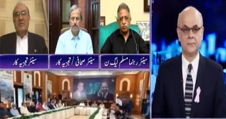 Breaking Point With Malick (Civil Military Relations) - 2nd October 2020
